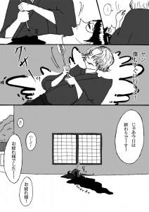 shinwa_06_01